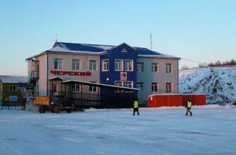 На реконструкцию аэропорта в Черском потратят 2 млрд рублей