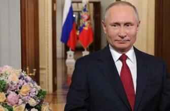 Владимир Путин рассказал о роли женщин в сохранении «истинных ценностей»