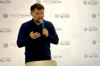 Евгений Григорьев: Якутск в будущем должен стать IT-столицей России