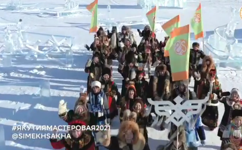 ВИДЕО. Традиционное шествие в национальных костюмах в Якутии прошло онлайн