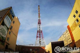 """В поддержку """"солнечных"""" детей телебашня в Якутске впервые зажжется желтым цветом"""