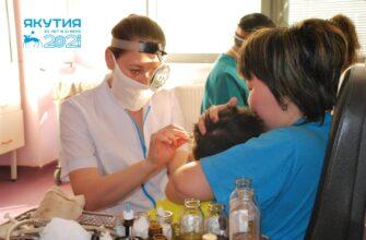 86 медиков переедут по госпрограммам в арктическую зону Якутии в 2021 году