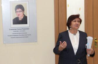 В картинной галерее школы искусств Мирного установили памятную доску Галине Степановой