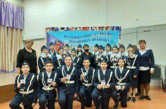 В жатайской школе появился отряд юных инспекторов движения
