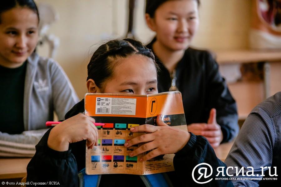 Высвободившиеся средства за счет субвенций оставят в сфере образования Якутска