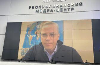 Тележурналист Эрнест Мацкявичюс провел телемост с участниками медиаконкурса Muus Media