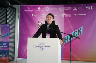 В СВФУ проходят фестиваль молодых исследователей «ScienceHack» и конкурс стартапов «CASE-IN»