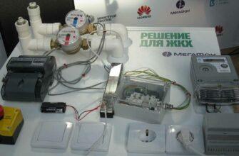 Якутия готова к запуску 36 млн «умных» счетчиков  19 марта 2021