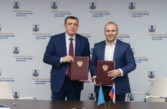 Сахалин вошел в число регионов-участников проекта МегаФонаArcticConnect
