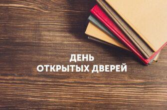 Управление Роспотребнадзора проведет для предпринимателей Якутии День открытых дверей