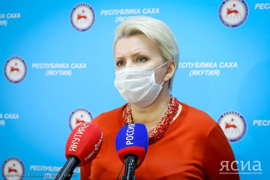 Ольга Балабкина поручила усилить соблюдение санэпидемиологических правил в Мирнинском районе Якутии