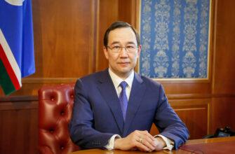 Глава Якутии сохраняет высокие позиции в национальном рейтинге губернаторов