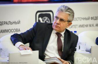 Президент РАН Александр Сергеев расскажет о поездке в Якутию