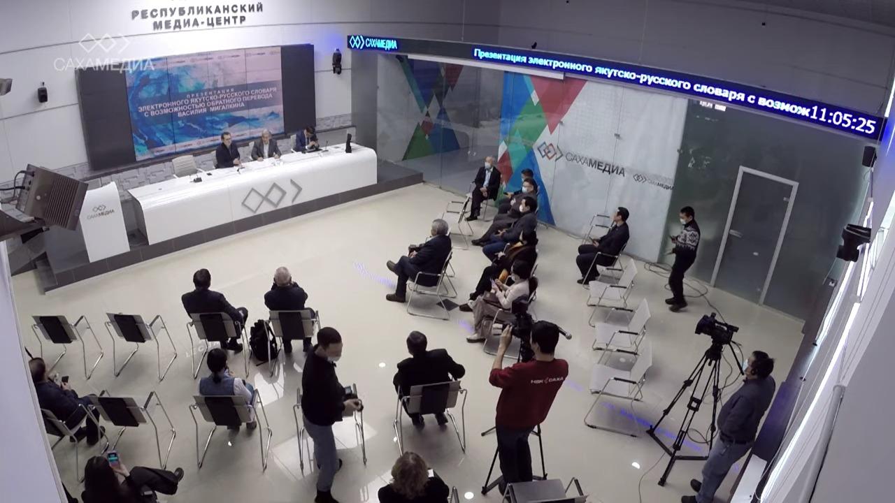 """В медиацентре """"Сахамедиа"""" идет презентация электронного якутско-русского словаря"""