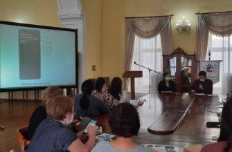 В Якутии учреждения культуры внедряют проект «Цифровое решение распознаванияазбуки Брайля»