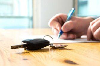 Программа льготного автокредитования будет продолжена в 2021 году