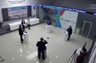 Завершился финальный этап дебатов кандидатов в мэры Якутска