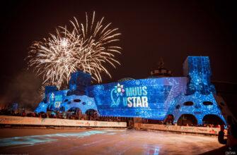 """Ледовое представление, шоу дронов и фейерверк. В Якутии завершился молодежный фестиваль """"Muus uSTAR"""""""