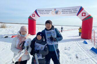 Семья из Якутии стала победителем «Лыжни России»