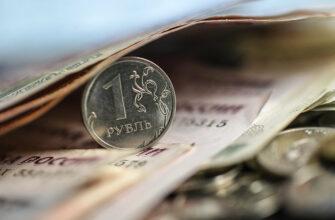 Интервью: Что такое ключевая ставка и чего ждать якутянам от инфляции