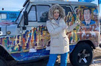 Красота и экстрим. Участники «Хаар айан – Кубок Якутии» выйдут на старт на разрисованных автомобилях