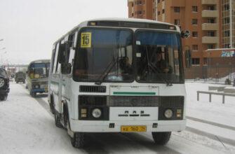 О временном перекрытии улицы Ильменская в Якутске