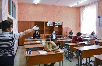В Минпросвещения заявили, что эпидситуация в России позволяет провести ЕГЭ в июне