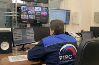 В Якутске временно отключат телерадиовещание