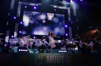 """Трек """"Танцевальный квартал"""" подвел итоги работы на главной сцене фестиваля """"Muus uSTAR"""""""