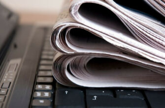 Онлайн. Награждение представителей республиканских СМИ, издательского дела и полиграфии