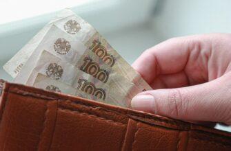 Банк России выпустит банкноты нового дизайна