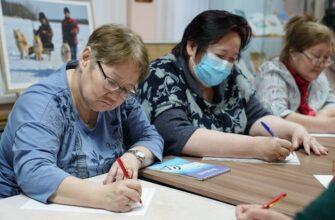 Подвели итоги диктанта на языках коренных малочисленных народов Севера