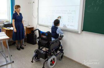 Неделя инклюзивного образования охватила самые отдаленные районы Якутии