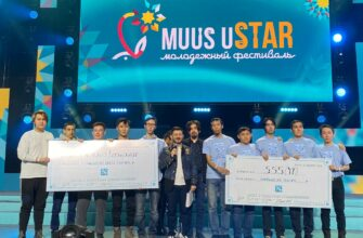 """Молодежный фестиваль """"Muus uSTAR"""". Cтали известны имена победителей соревнования по киберспорту"""