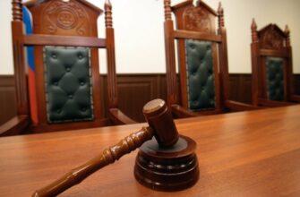 Жителя Якутии осудили за мошенничество при получении пособий