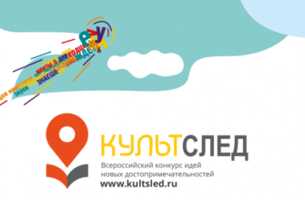 У жителей Якутии есть две недели, чтобы оставить свой след в истории родного города