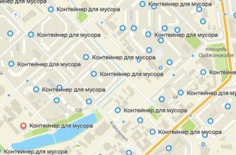 В 2ГИС появились пункты приема вторичного сырья и санитарные точки в Якутске