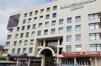 Состоялся День Федерации профсоюзов Якутии в Нерюнгринском районе