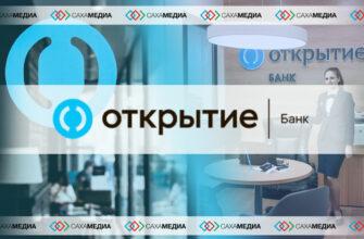 Пресс-конференция управляющего РОО Якутский банк «Открытие» Максима Федорова