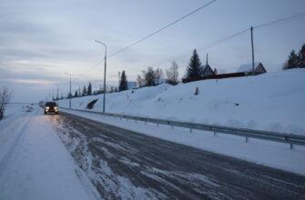 Нацпроект «БКАД»вЯкутии обеспечит безопасность дорожного движения