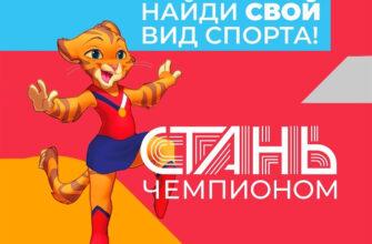 В Якутске откроют Центр спортивного тестирования