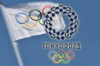 Япония сократит число официальных гостей Олимпиады в Токио