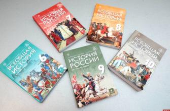 Минпросвещения одобрило учебник по истории под редакцией Мединского