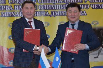 Подписано соглашение между Чурапчинским институтом и училищем Олимпийского резерва