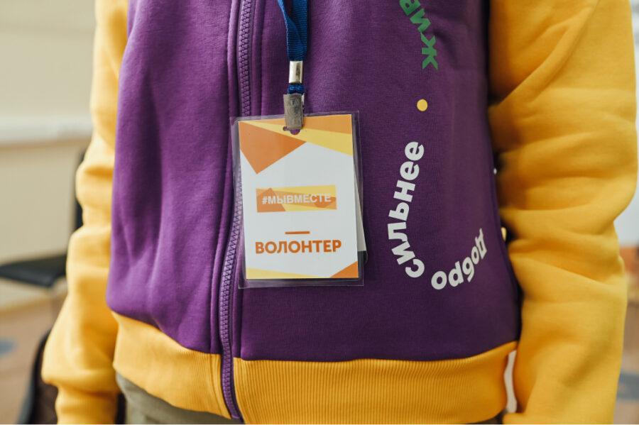 """Волонтеры проведут серию мероприятий, посвященных годовщине акции """"Мы вместе"""""""