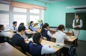 Онлайн. Программа «Земский учитель»: Что это за программа и для кого она предназначена?