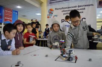 Якутия вошла в число регионов, где будут обучать цифровым технологиям в детсадах и начальных классах