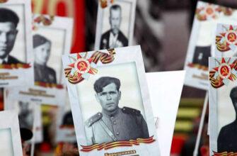 Жители Якутии примут участие в акции «Бессмертный полк онлайн»