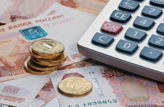 Минтруд Якутии: На перерасчет выплаты пособия на детей действует трехступенчатая система