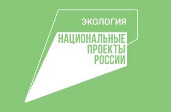 Муниципальные образования Якутии могут стать участниками проекта «Чистая вода»
